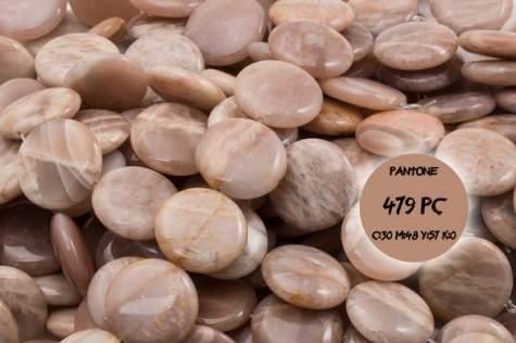 Kamienie Kamień Słoneczny 2952kp 10mm 1sztuka
